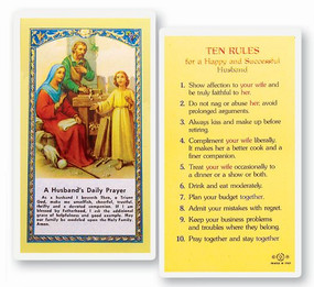 Ten Rules for a Happy and Successful Husband Laminated Holy Card