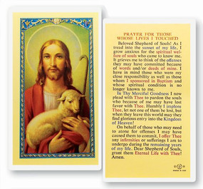 Prayer for Those Whose Lives I Touched Laminated Holy Card