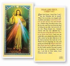 Dear Lord Jesus, I Need You Laminated Holy Card