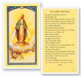 Golden Hail Mary Laminated Holy Card