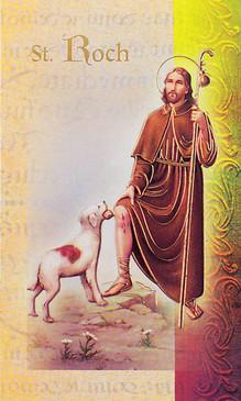 St. Roch Biography Card
