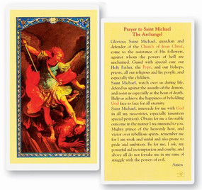 St. Michael the Archangel Prayer Laminated Holy Card (E24-333)