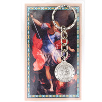 (KRD575MKC) ST MICHAEL KEYRING/PRAYER CARD