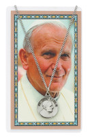 "(PSD697) ST JOHN PAUL PRAYER CARD 18""CH"