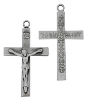 (D8080) PEWT LORDS PRAYER CRUCIFIX
