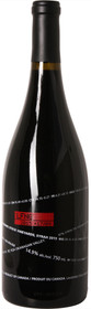 Laughing Stock 2015 Syrah 750ml