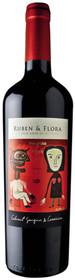 Tinajas de Maule Ruben & Flora Cabernet Sauvignon Carmenere 750ml