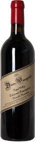 Dunn 2011 Howell Mountain Cabernet Sauvignon 750ml