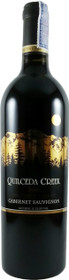 Quilceda Creek 2010/2011 Columbia Valley Red Wine 750ml
