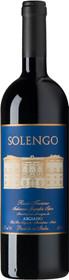 Argiano 2004 or 2006 Solengo IGT 1.5L