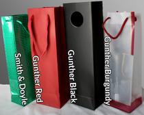 Gift Bag - Single Burgundy Gunther
