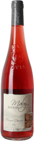 "Domaine Maby 2015 Tavel ""Prima Donna"" 750ml"