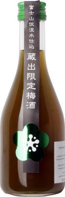 Fuji Takasago Yamahi Green Tea Sake