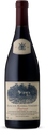 Hamilton Russell 2014 Vineyards Pinot Noir 750ml