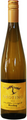 Orofino 2013 Hendsbee Vineyard Riesling 750ml
