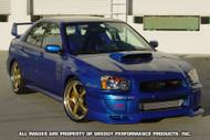 Subaru STI Front lip spoiler | 17060023