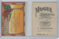 T112 Mogul Cigarettes, Toast Series, 1909, Heres To Those That Love