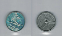 1960's Jell-o Hostess, Airplane Coin, #104 Lockheed 10 1936