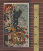 Victorian Card, 1890's, Armstrong, Boston, See The Corinne Merrie-Makers
