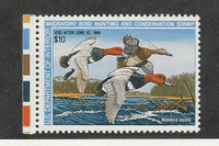 United States, Postage Stamp, #RW54 Mint NH, 1987 Duck Hunting