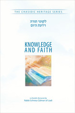 Chasidic Heritage Series | Knowledge and Faith