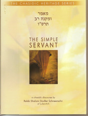 Chasidic Heritage Series | The Simple Servant - uMikneh Rav 5666