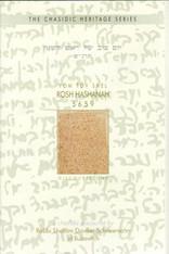 Chasidic Heritage Series | Yom Tov Shel Rosh Hashana 5659