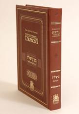 Chumash, Gutnick edition | Bereishis
