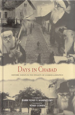 Days In Chabad