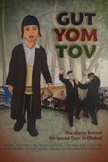 Gut Yom Tov   English version