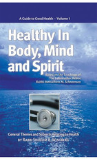 Healthy In Body, Mind and Spirit | 1