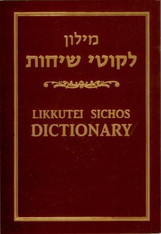 Likkutei Sichos Dictionary
