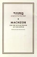 Machzor for Neilah