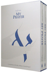 My Prayer | 2 vols