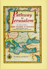 Pathway to Jerusalem