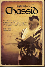 Portrait of a Chassid | Story of H Gansbourg