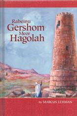 Rabbenu Gershom Meor Hagola