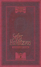 Sefer HaMitzvos 2   By the Daily Study Schedule   Lessons 147-339