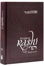 Studies in Rashi   Bereishit