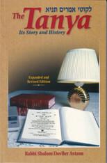 Tanya, Its Story & History