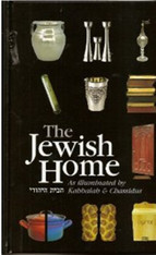 The Jewish Home | 01