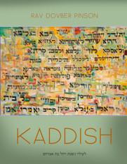 The Mystery of Kaddish | D Pinson