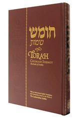 TORAH The Rebbe's Chumash | Shemot