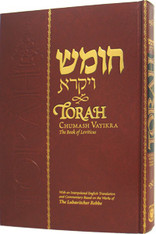 TORAH The Rebbe's Chumash | Vayikra