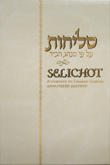 Slichos with English - Annotated Edition