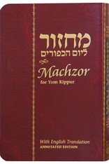 English Machzor for Yom Kippur - Annotated Compact Edition