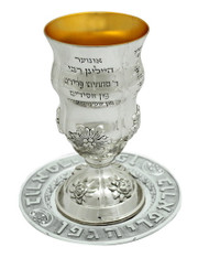 NICKEL KIDDUSH CUP 15 CM
