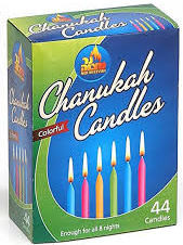 Chanukah Candles, box of 44