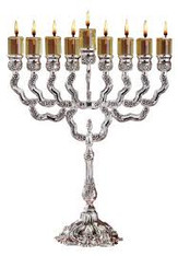 Silver plate Oil Menorah | 30218