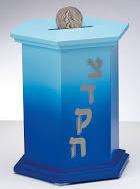 Tzedakah Box, Wood Hexagon shape | Blue
